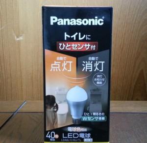 パナソニック LED電球 ひとセンサタイプ(トイレ向け) LDA6LHKUTL