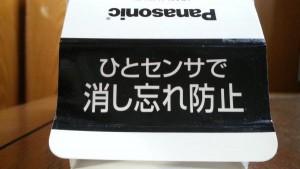 Panasonic 人感センサーLED 6.0W(電球色相当) 明るさ 電球40形相当(485 lm)