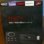 Amazon Fire TV Stick 買いました。