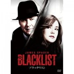 THE BLACKLIST/ブラックリスト ネタばれあり 海外ドラマ