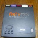 Amazon Fire TV Stick 不調でカスタマーに連絡して交換 購入は失敗かも