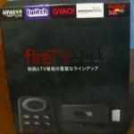 Amazon Fire TV Stick 買いました。