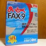 パソコンFAXソフト まいと~く FAX 9 ProをUSBFAXモデムで使用する