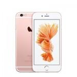 iPhone6sの魅力 口コミレビュー 使用感想